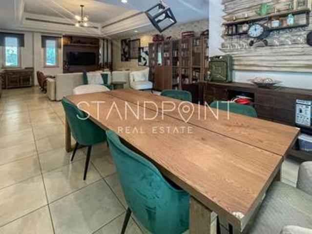 Prime Location | Great Condition | 4 Beds