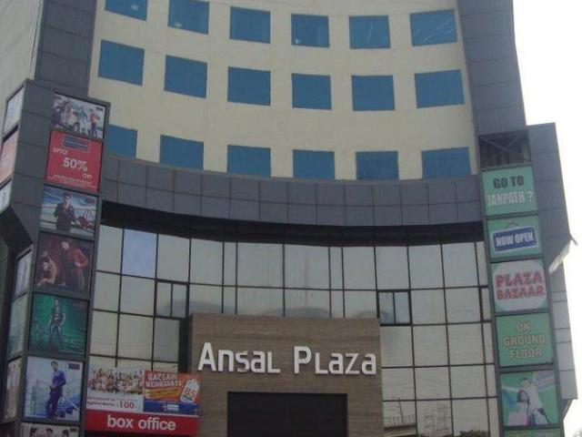 Rental   250 Sq.ft. Office Space In Vaishali Sector 1