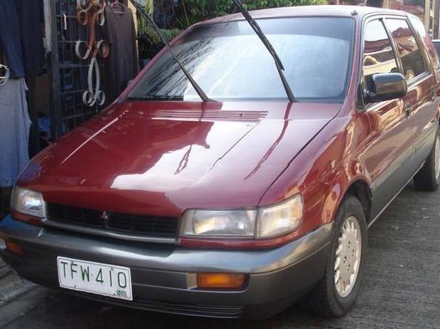 Repriced mitsubishi spacewagon now 140k