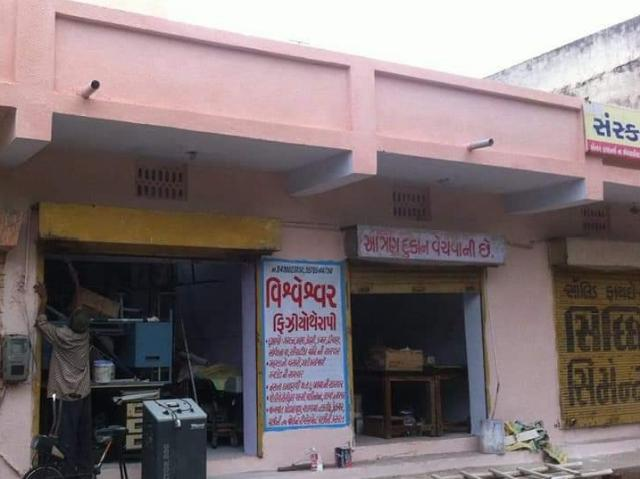 Resale   720 Sq.ft. Retail Shop In Chandlodia