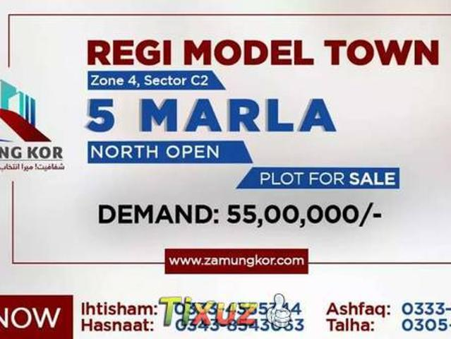 Rmt Zone 4 Sector C2 5 Marla North Open Plot For Sale