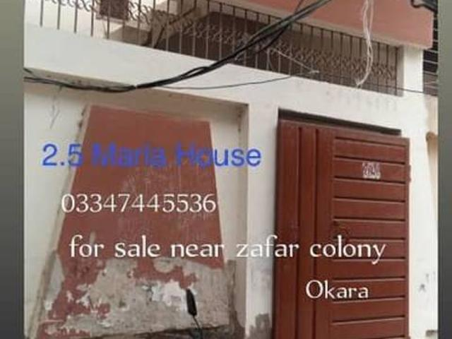 Sale For House