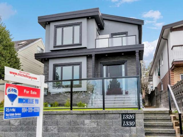 Snap Up This 7 Br 7 Bath Single Family House In Vancouver