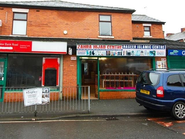 Studio Commercial For Sale In New Bank Road, Blackburn, Bb2 6jw On Boomin