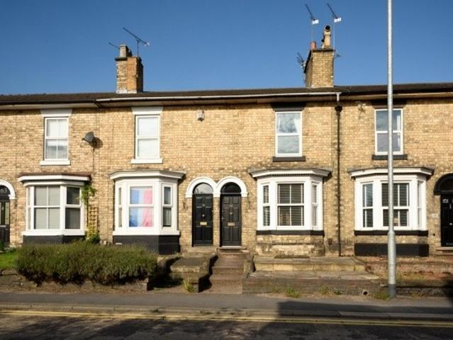 Terraced 2 Bedroom House For Sale In Wolverhampton Road, Stafford, Staffordshire On Boomin