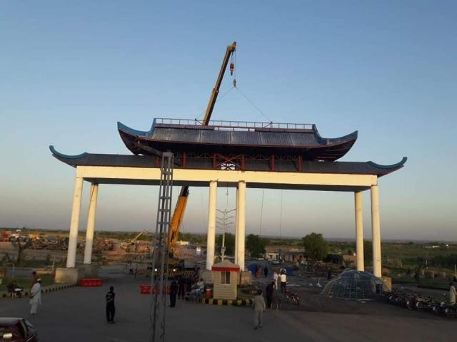 We Are Dealing In A Blue World City Located Near The Chakri Interchange Blue World City Is...