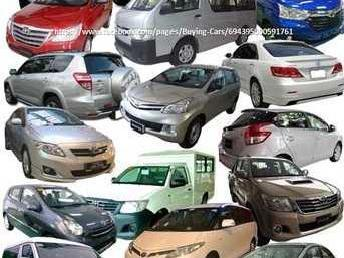 We buy toyota used cars van pick up auv and suv buy and sell