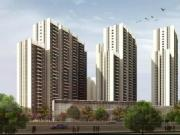 For Sale: 1931 Sq Ft 3 Bhk + 3t Apartments In Incor One City Kukatpally Hyderabad