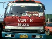 Isuzu 10 wheeler truck for sale